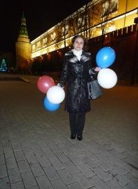 Ольга Шевлякова, 11 мая , Москва, id37760956